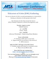 ALANA Gathering at Summer Conference