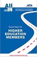Higher Ed Roadmap