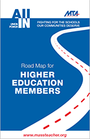 Higher Ed Roadmap