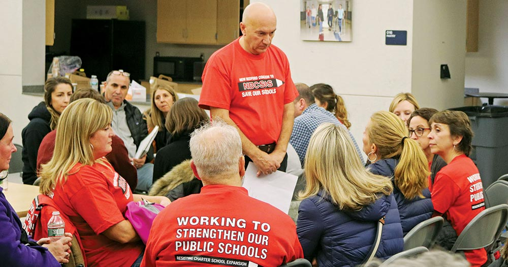 Educators, parents, students and city residents came together for a community discussion on public education on Nov. 27