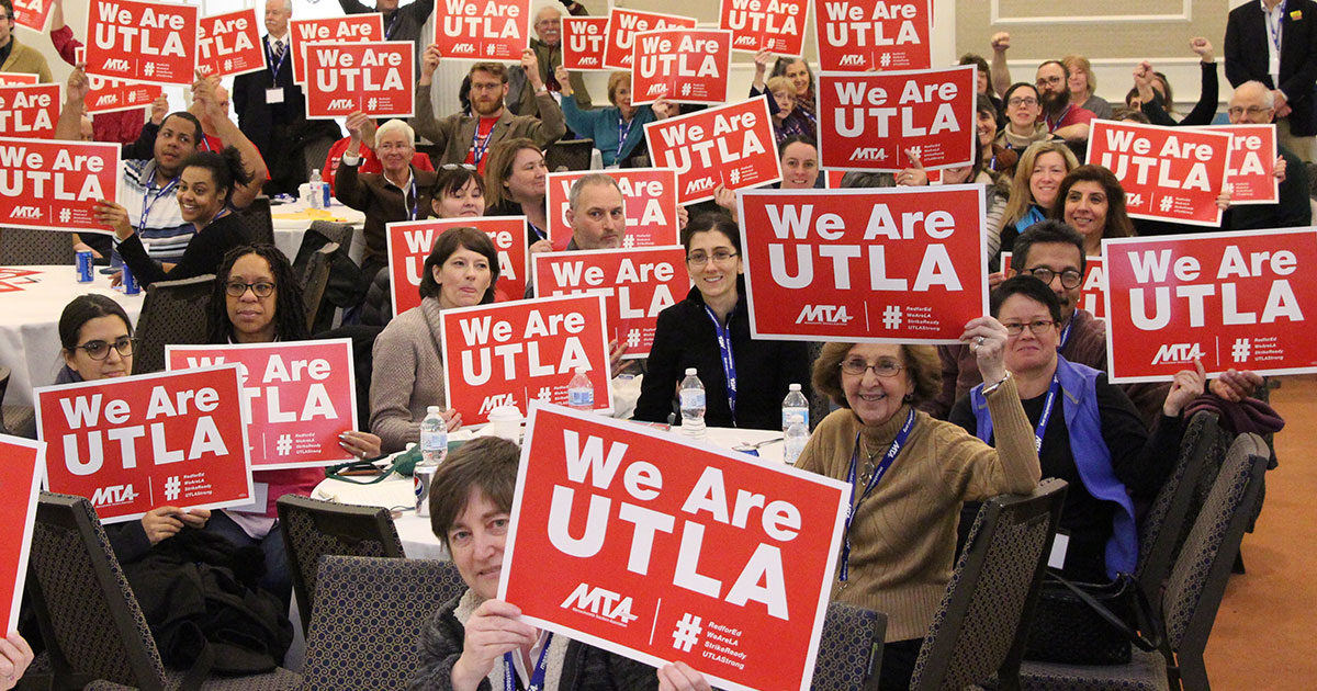 UTLA crowd shot at Union Skills Conference